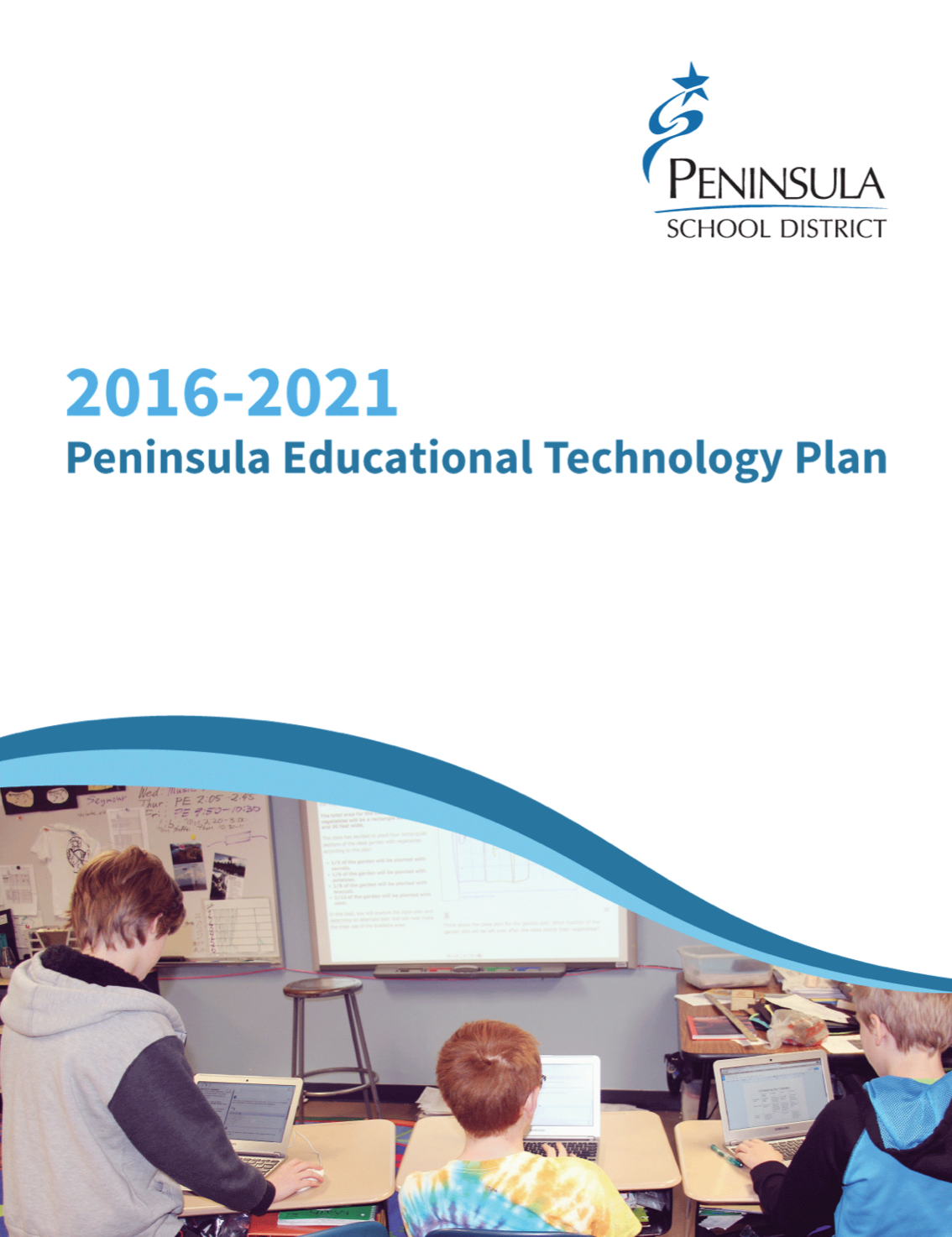 2016 tech plan picture